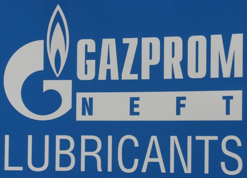 Газпром нефть ввела в эксплуатацию самый мощный в РФ комплекс по производству моторных масел