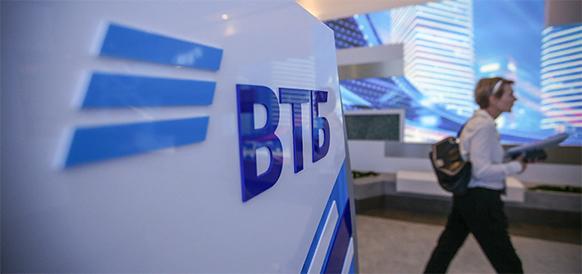 О проектном финансировании и не только. Газпром и ВТБ рассмотрели вопросы сотрудничества