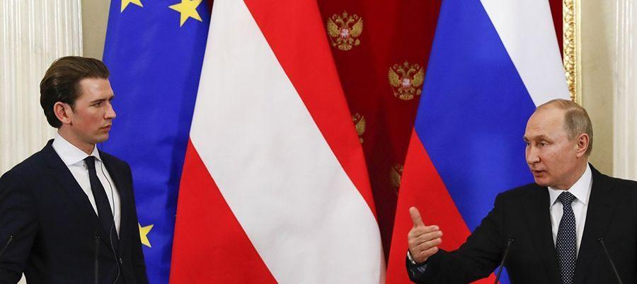 Австрийский ветер перемен и будущее газовых отношений с Россией