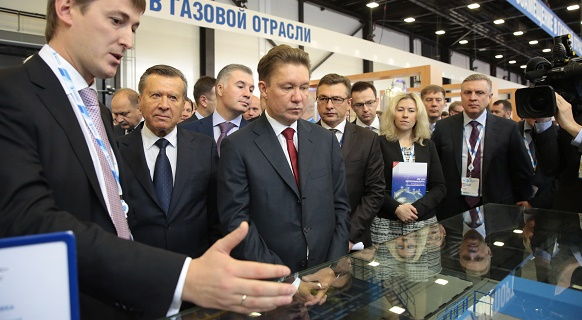 Sections identified for 'Import Substitution in the Gas Industry' expo at St. Petersburg International Gas Forum