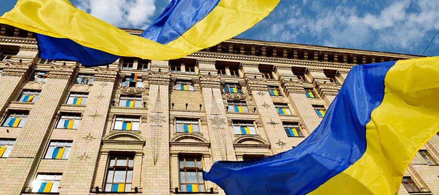 Запрет и спецпошлины. Украина расширила санкции против России