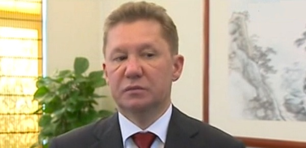 В г Пекине Газпром, CNPC и  PetroChina обсудили ход строительства газопровода Сила Сибири