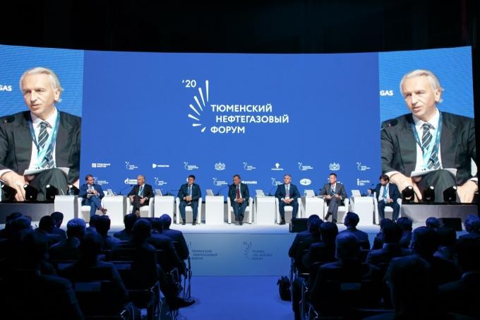 Тюменский нефтегазовый форум - 2020: ОБЩИЕ ИТОГИ