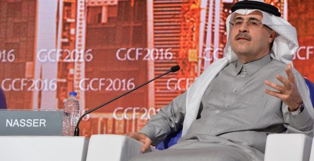 Saudi Aramco at 2016 Global Competitiveness Forum