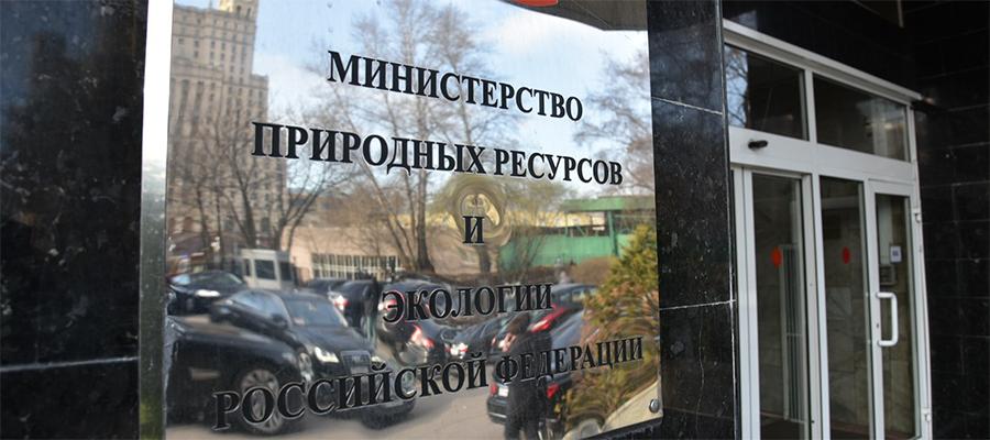 Минприроды РФ предлагает сократить объем электронного мусора за счет продления срока службы бытовой техники