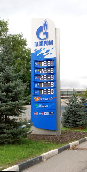 Газпром вяло продолжил работу по развитию использования газомоторного топлива в России.
