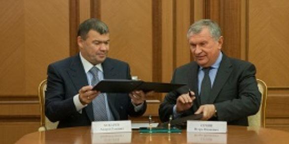 Новое СП Роснефти и УГМК - Восточная горно-металлургическая компания  станет якорным поставщиком для СК Звезда