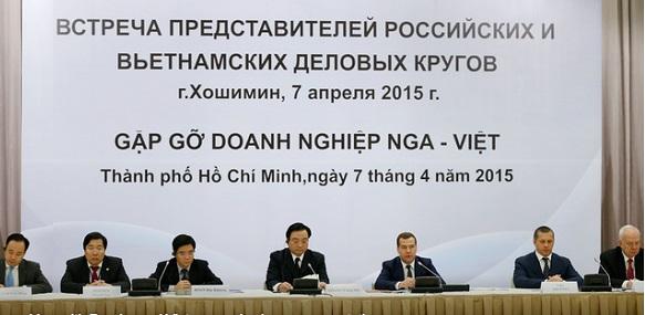 Доклад Д.Медведева на встрече бизнес кругов во Вьетнаме