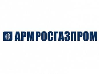 Газпром увеличил долю в АрмРосгазпроме до 100%
