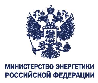 Минэнерго РФ: Вероятный предел скидки Газпрома для промышленности - 15%