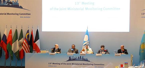 Передышка? Мониторинговый комитет ОПЕК+ не ожидает кардинальных перемен на рынке в ближайшие 2 месяца