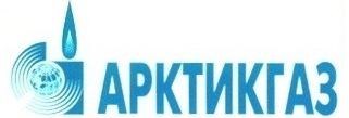 НОВАТЭК растит ресурсную базу. Арктикгаз получил лицензию на Осенний участок недр в ЯНАО