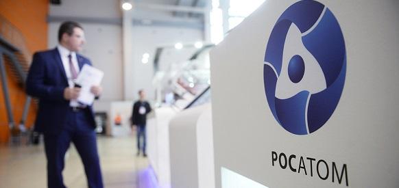 Росатом намерен открыть ситуационный центр арктического судоходства в г. Мурманск