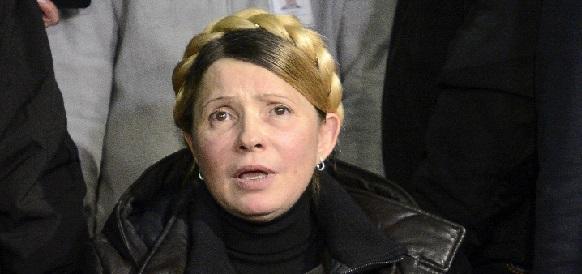 Ю.Тимошенко предложили возглавить тарифную комиссию Украины