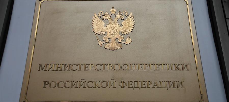Правительство РФ приняло распоряжение об отнесении г. Ульяновска к ценовой зоне теплоснабжения