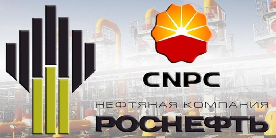 Роснефть и CNPC провели заседание совместного координационного комитета