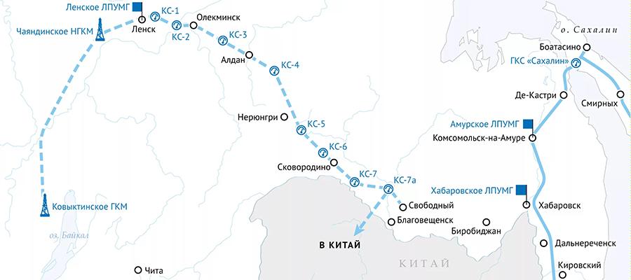 Газпром начал строительство отрезка Ковыкта-Чаянда газопровода Сила Сибири-1