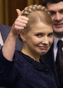 Юлия Тимошенко делает украинский «Газпром»