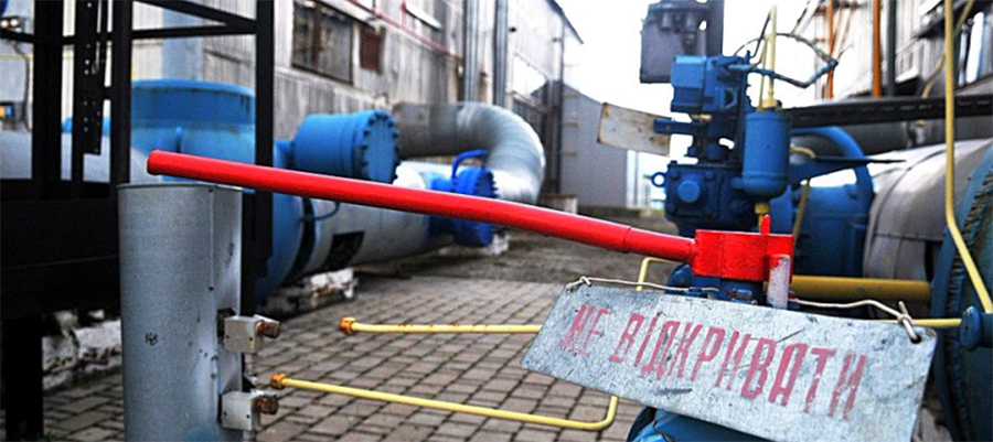 Ukraine importing natural gas from EU at record rates: grid official