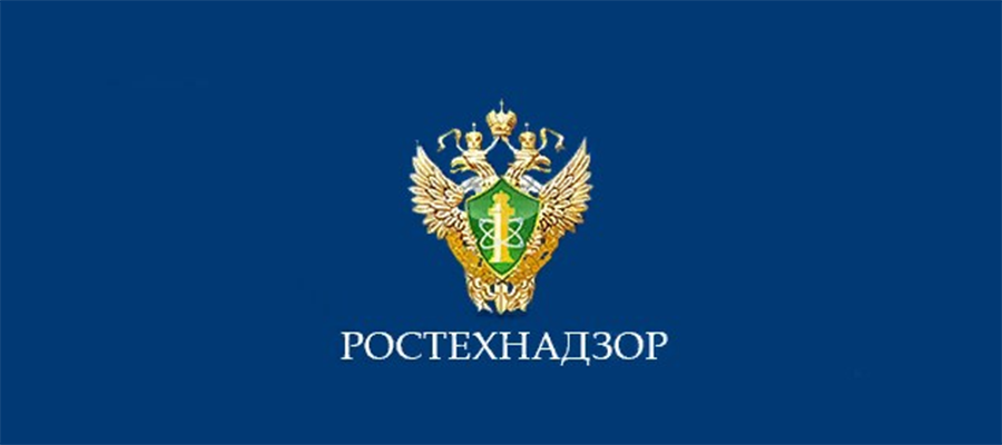 Ростехнадзор временно приостановил работу ряда объектов нефтяной компании в Томской области из-за нарушений