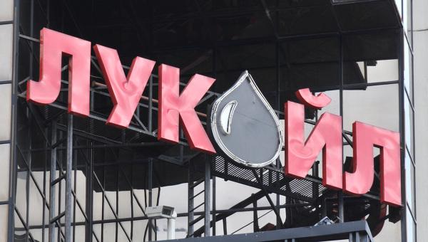 Lukoil sells Russian diamond mine for $1.45 bln