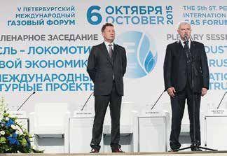 Перспективы газовой отрасли глазами участников Петербуржского Международного Газового Форума