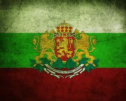 Болгария опять отказывается от добычи сланцевого газа