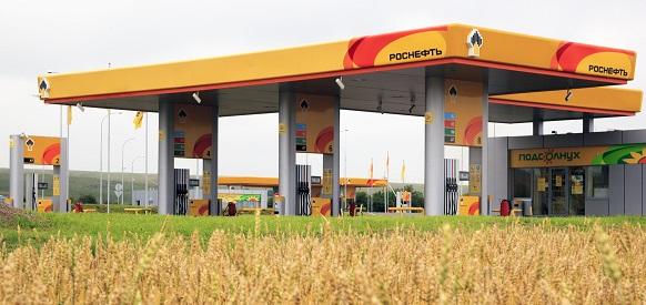 Роснефть первой в России запустила сервис виртуальной оплаты топлива на АЗС для корпоративных клиентов