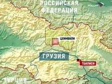 Грузия взяла Цхинвал в газовую блокаду?