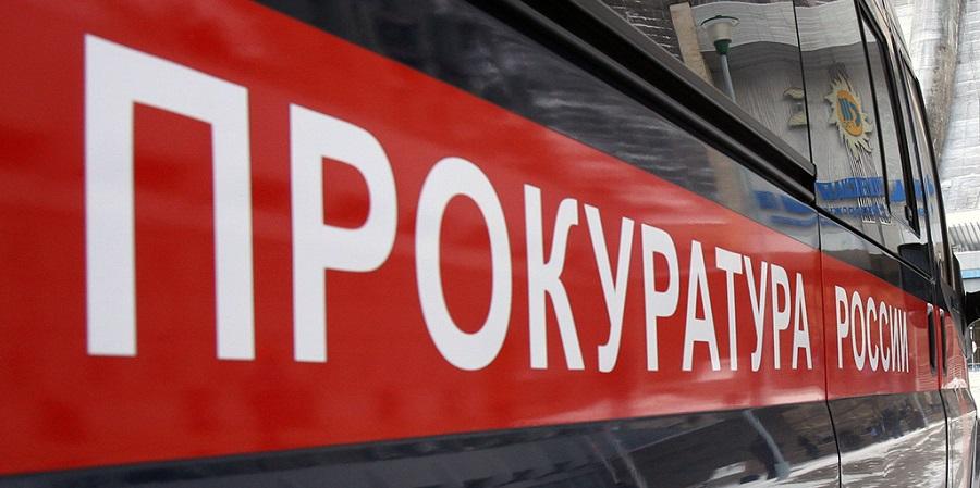 В аэропорту г. Челябинск выявили утечку газа