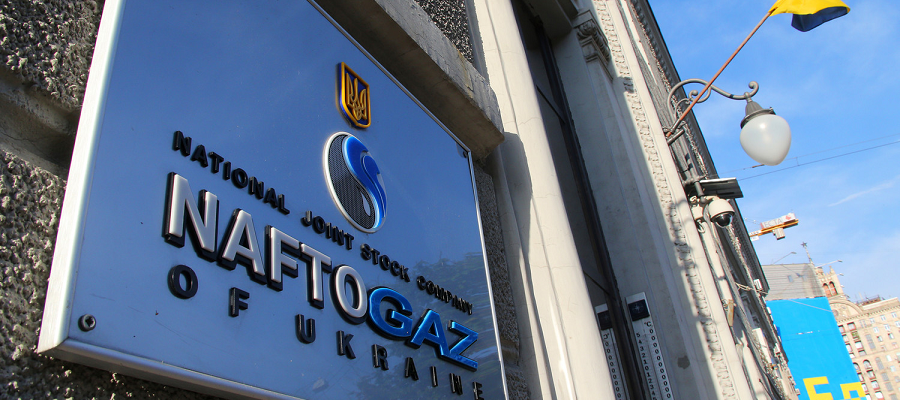 Убыток Нафтогаза за 9 месяцев 2020 г. составил 600 млн долл. США
