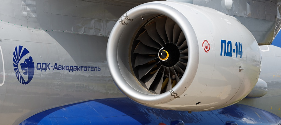 Ростех получил разрешение на серийное производство двигателей ПД-14 для самолета МС-21