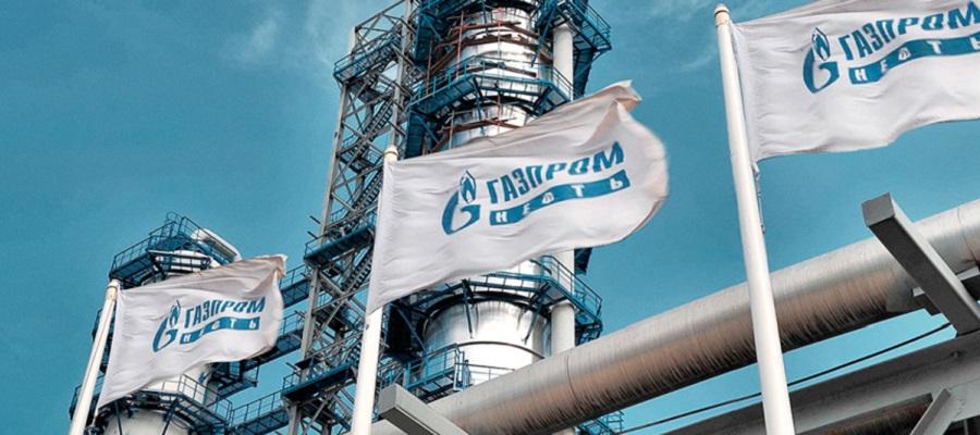 В Омске стартует грантовый конкурс социальных инициатив Газпром нефти