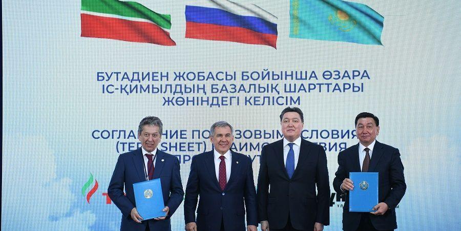 Татнефть планирует производить в Казахстане каучук и дорожный битум. Кроме шин