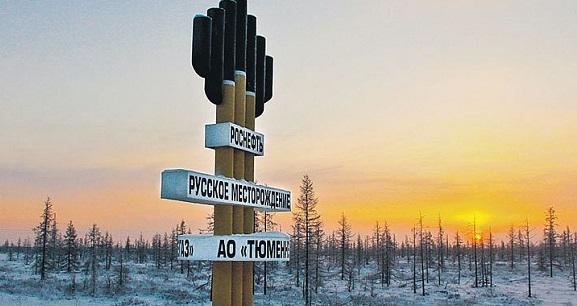 На месторождении Русское началось ускоренное строительство центрального пункта сбора нефти