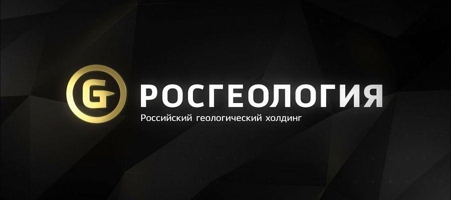 Росгеология завершила сейсморазведочные работы на лицензионных участках Чеченнефтехимпрома