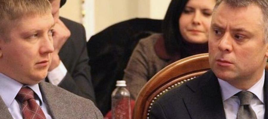 Витренко, Коболев, Галущенко. Кабмин Украины проводит кадровые перестановки в руководстве ТЭК страны