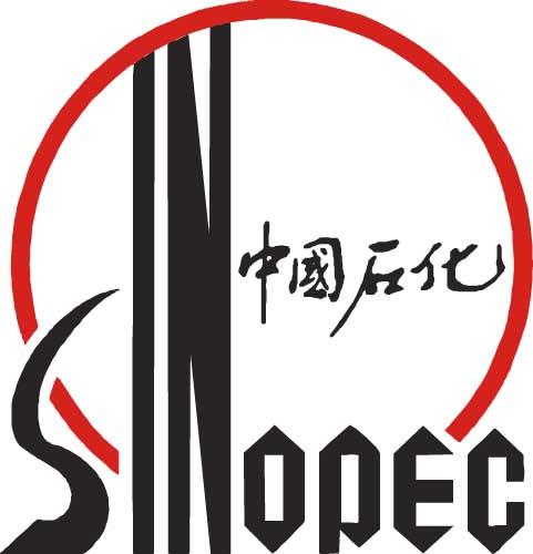Sinopec входит в сланцевый сегмент газового рынка