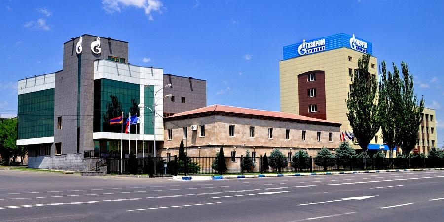 Газпром Армения снизит зарплаты сотрудников на 20%