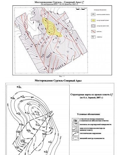 Результаты объемной сейсморазведки МОГТ 3D при уточнении геологических моделей газоконденсатных месторождений Устюртского региона  (Республика Узбекистан)