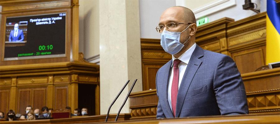 Д. Шмыгаль: Украина не будет напрямую закупать российский газ