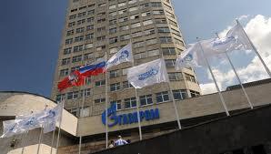 Gazprom eyes Nigerian gas producing assets