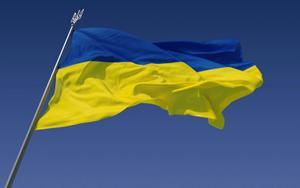 Первый транш помощи Украине от МВФ в может поступить до конца апреля