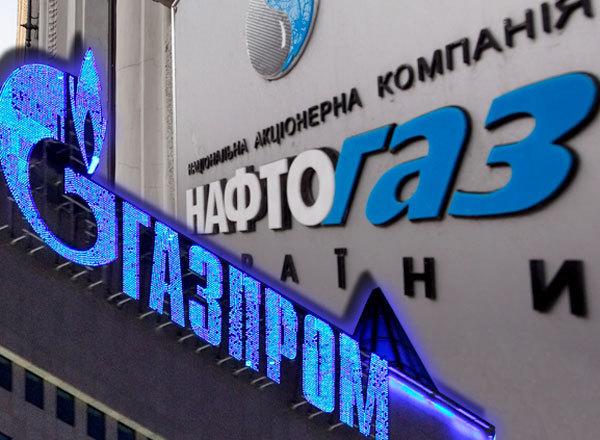 Украина расплатилась за потребление россиского газа в феврале 2013 г