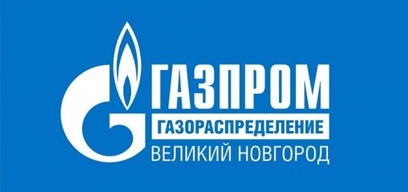 Газпром газораспределение Великий Новгород в декабре 2018 г. ввел в Новгородской области 17 газопроводов