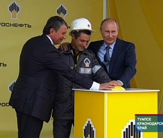 В. Путин подписал Указ «О Комиссии при Президенте Российской Федерации по вопросам стратегии развития топливно-энергетического комплекса и экологической безопасности»