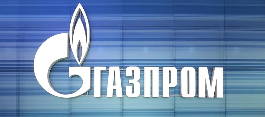 Газпром завершает автоматизацию своих базовых бизнес-процессов