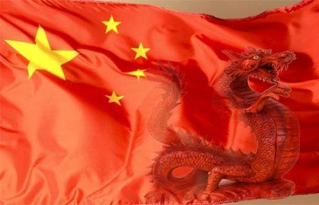 Китай получит российский газ по той же цене, что Германия