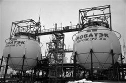 НОВАТЭК докупил активов UCP за 1, 3 млрд рублей