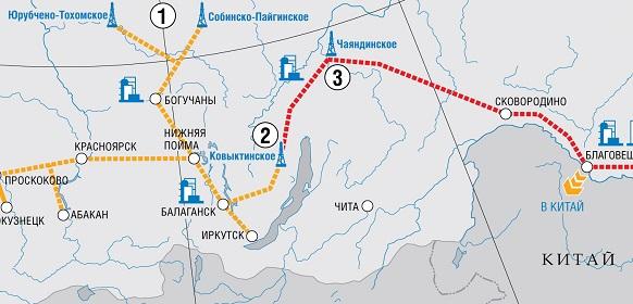 Байкальский регион стремится газифицироваться. Забайкальский край обещает высокий спрос на газ